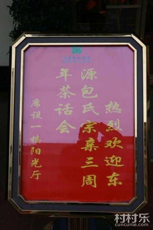 蒙古族包姓起源_包姓人口数量