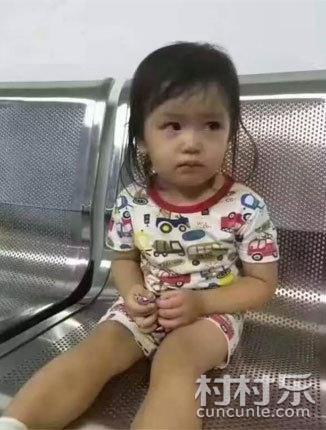 女童被遗弃