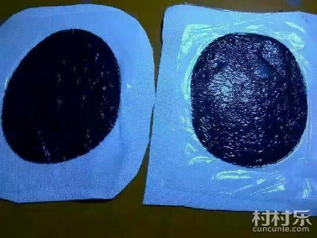 膏药贴的原理_膏药 贴 治病 的工作 原理 产品展厅 北京阳光
