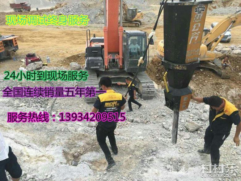广东云浮劈裂机厂家山西分裂石器设备