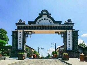 贵州省铜仁市玉屏侗族自治县频道