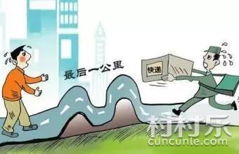 农村生活-杨台村