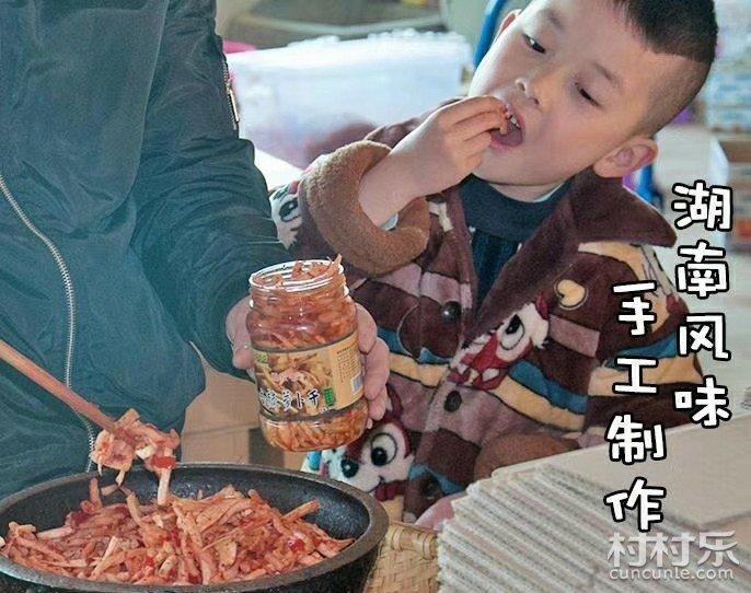 特产美食-大安村