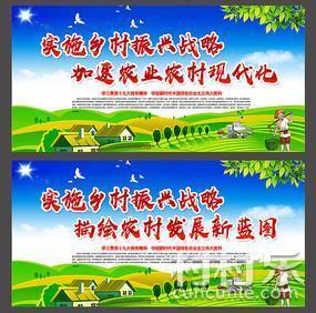 农村旅游-彭家坝村