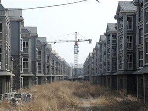 山西省吕梁市岚县王狮乡频道图片